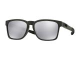 Kontaktlinsen online - Oakley CATALYST OO9272 927203