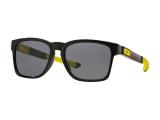 Kontaktlinsen online - Oakley CATALYST OO9272 927217
